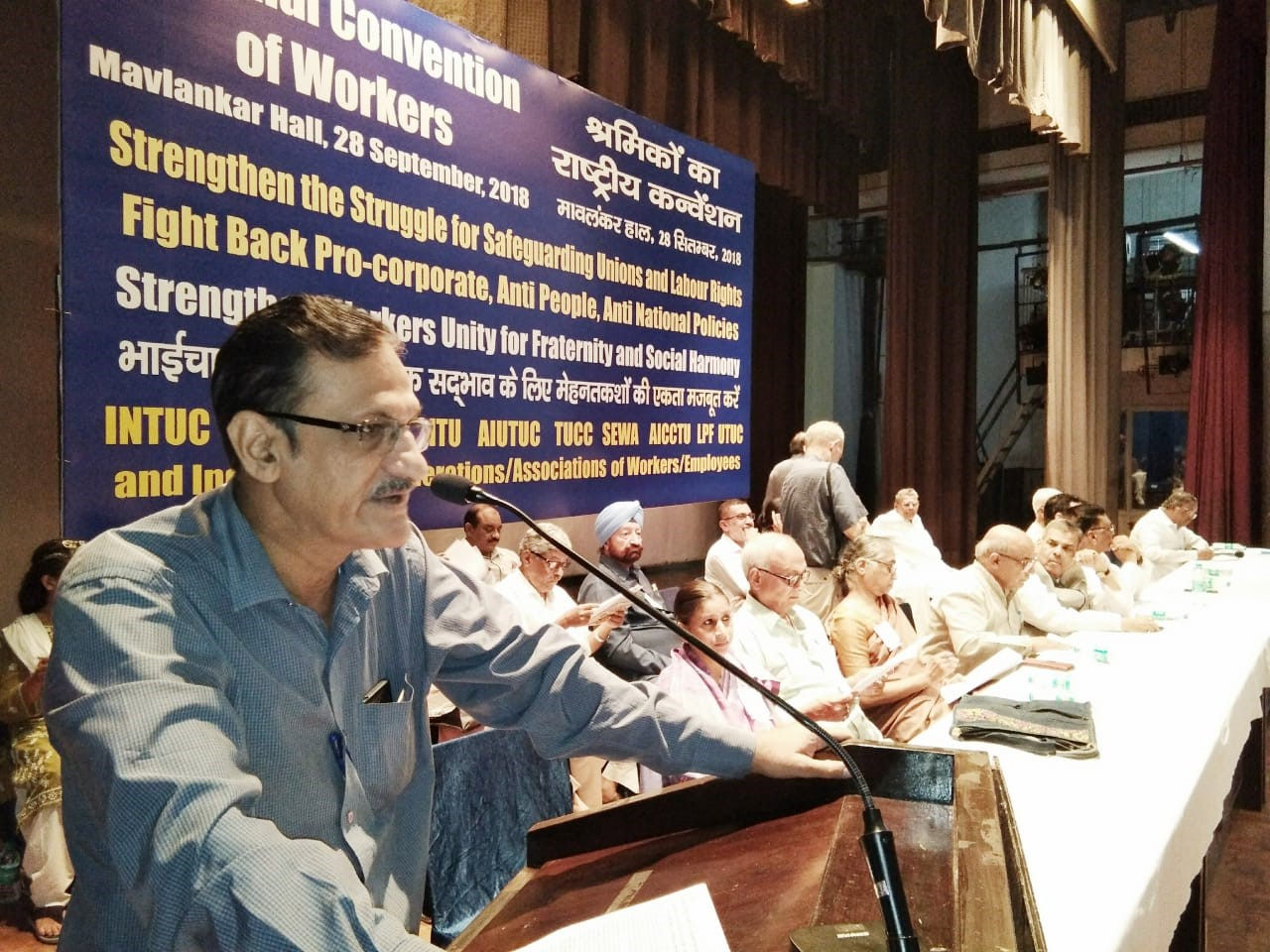 Rajiv Dimri Addressing the Conference