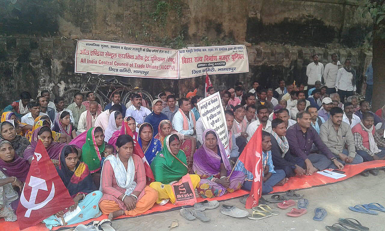 Construction workers protest at Bhagalpur