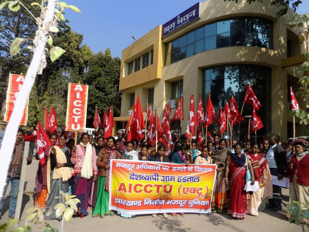 Jharkhand Nirman Mazdoor-union