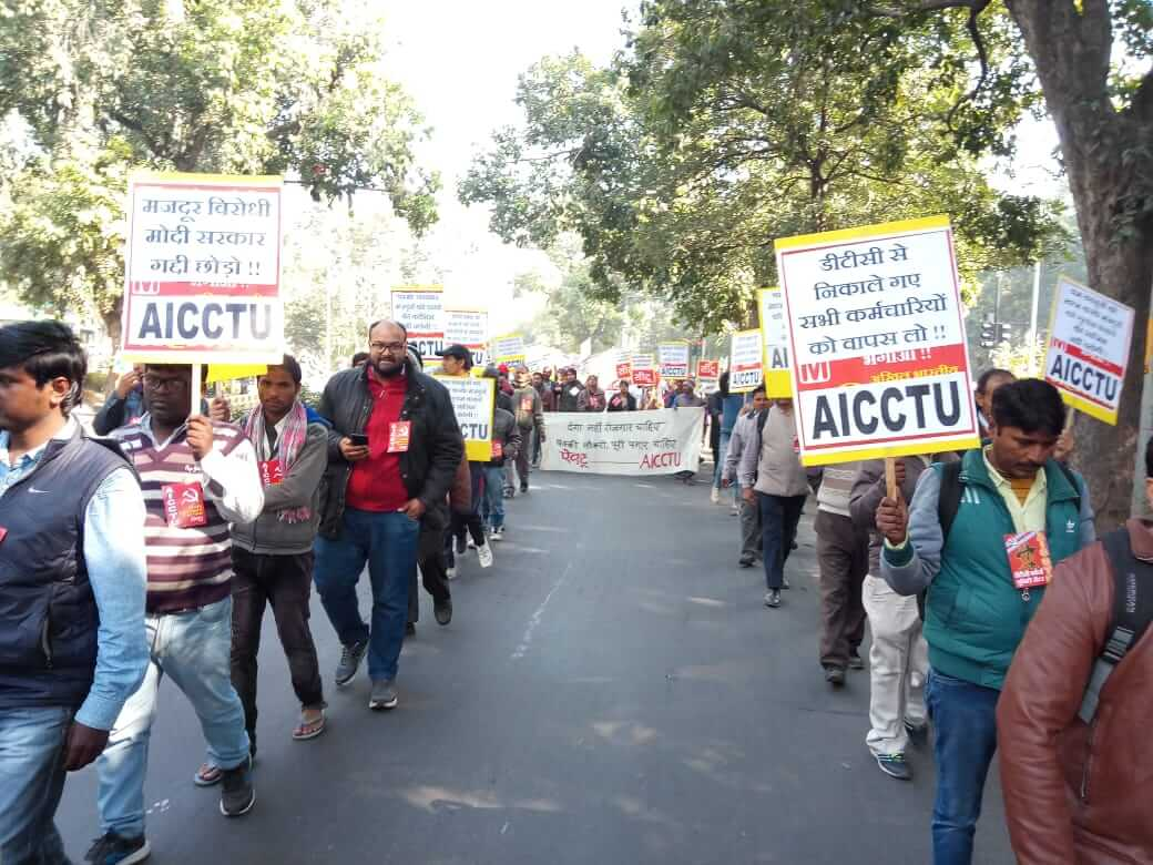 March from mandi house to jantarmantar
